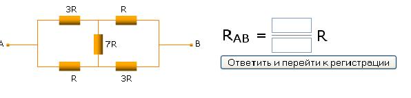 russe circuit électrique catcha